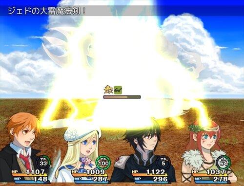 千年時計 Game Screen Shot