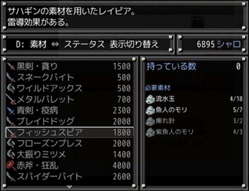 千年時計 Game Screen Shot2