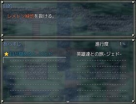 千年時計 Game Screen Shot5