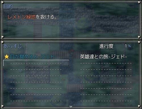 千年時計 Game Screen Shot5