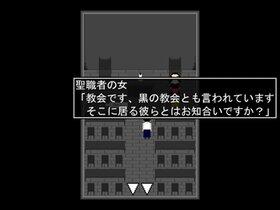 Regrets Soul 体験版 Game Screen Shot2