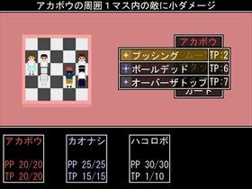 Regrets Soul 体験版 Game Screen Shot4