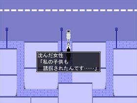 Regrets Soul 体験版 Game Screen Shot5