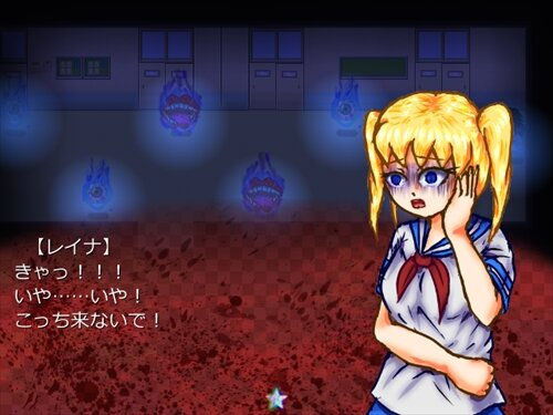 中二病スクールナイト Game Screen Shot1