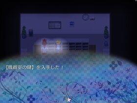 中二病スクールナイト Game Screen Shot4