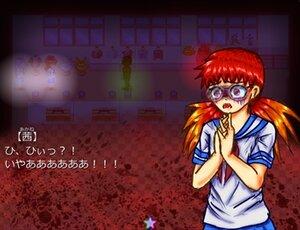 中二病スクールナイト Game Screen Shot