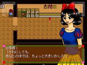 黒雪―SnowBlack ver.1.47 Game Screen Shot4