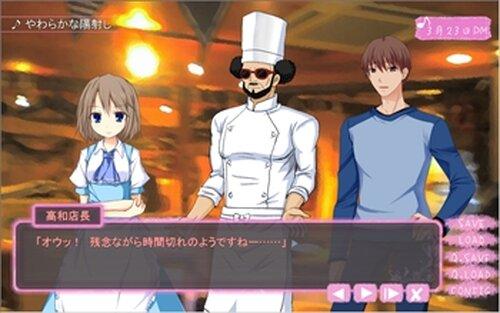 和風ツンデレ喫茶ADV げっと☆おん 完成版 Game Screen Shot3
