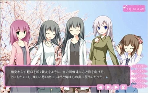 和風ツンデレ喫茶ADV げっと☆おん 完成版 Game Screen Shot5