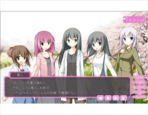 和風ツンデレ喫茶ADV げっと☆おん 完成版 Game Screen Shots