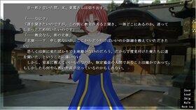 黒印六華[From dusk till dawn] 体験版 Game Screen Shot3