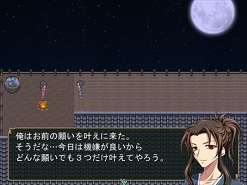 竹取輪唱曲 Game Screen Shot3