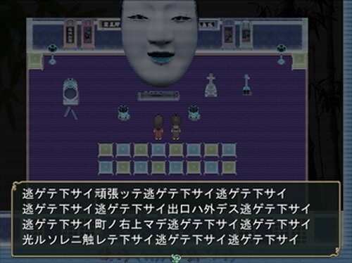 竹取輪唱曲 Game Screen Shot4