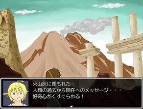 Roman rose(ローマンローズ) Game Screen Shot4