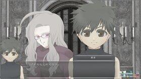 太陽の花の約束 篭城の魔女と異端勇者 更新停止 Game Screen Shot4