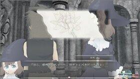 太陽の花の約束 篭城の魔女と異端勇者 更新停止 Game Screen Shot5