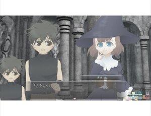 太陽の花の約束 篭城の魔女と異端勇者 更新停止 Game Screen Shot