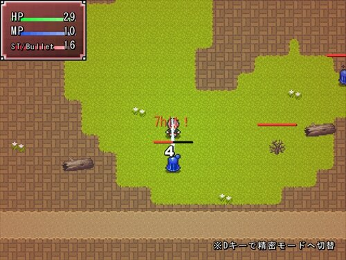 シの向こう側より Game Screen Shot1