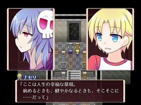 SecreTalk Game Screen Shot2