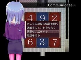 SecreTalk Game Screen Shot3