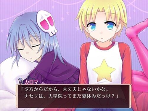 SecreTalk Game Screen Shot4