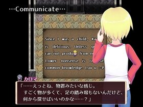 SecreTalk Game Screen Shot5