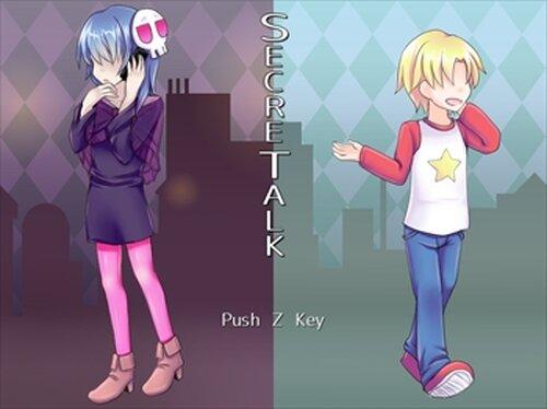 SecreTalk Game Screen Shots