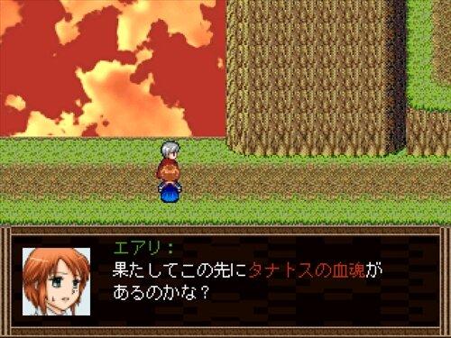 タナトスの血魂を追い求めて Game Screen Shot1