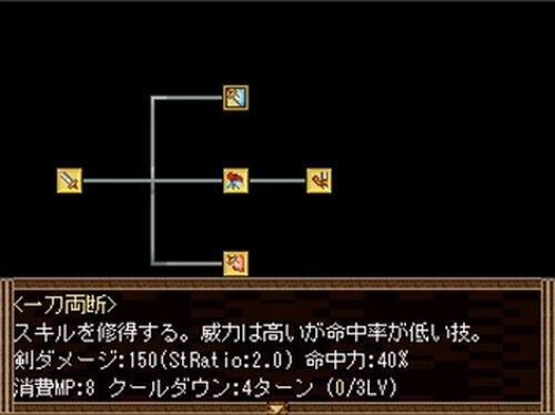 タナトスの血魂を追い求めて Game Screen Shot4