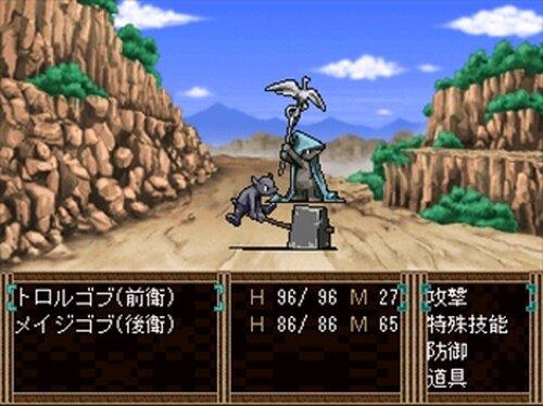 タナトスの血魂を追い求めて Game Screen Shot5