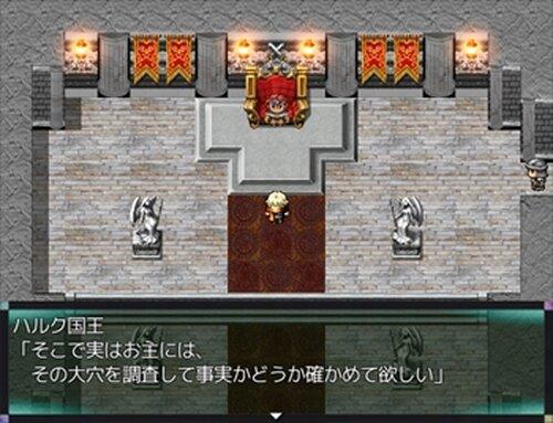 魔神の傷跡 Game Screen Shot2
