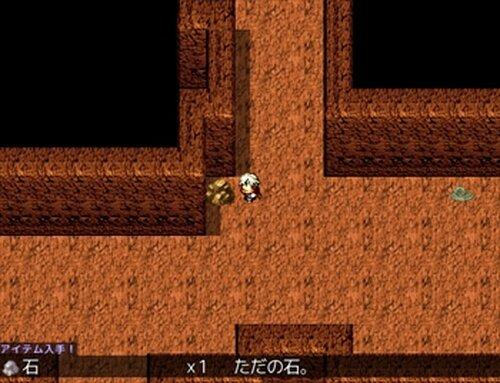 魔神の傷跡 Game Screen Shot4