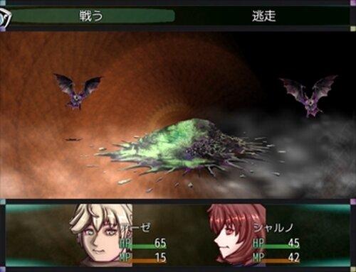 魔神の傷跡 Game Screen Shot5