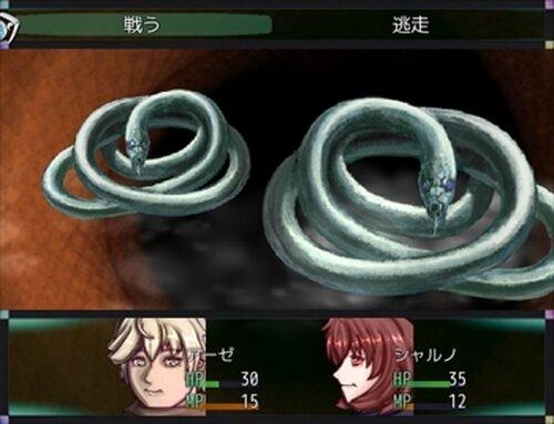 魔神の傷跡 Game Screen Shots