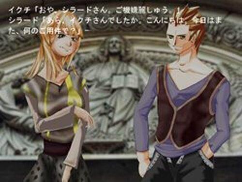 絶望の狩人 蛇足編 β版 Game Screen Shots
