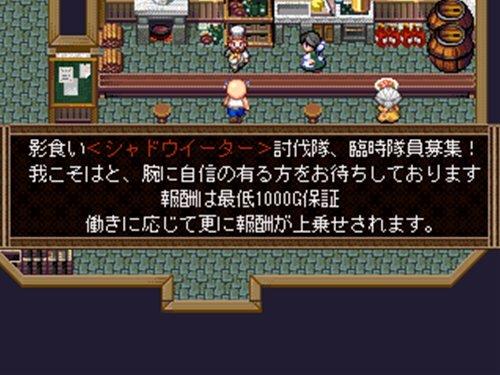 光の射す場所 Game Screen Shot1