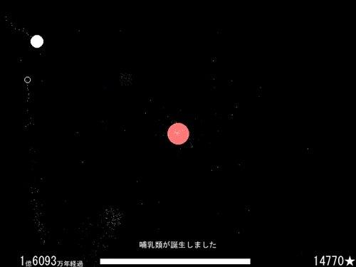 神はその身を盾にする Game Screen Shot1