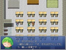 ツクール×スクール´~生徒会活動記~ Game Screen Shot2