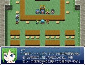 ツクール×スクール´~生徒会活動記~ Game Screen Shot3