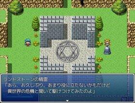 ツクール×スクール´~生徒会活動記~ Game Screen Shot4