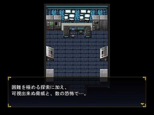 EVIL CLOWN ~邪悪なる道化師~ Game Screen Shot5
