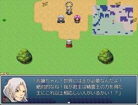 森羅万象 Game Screen Shot2