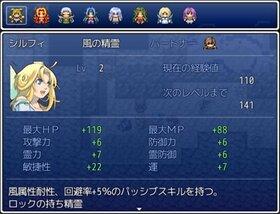 森羅万象 Game Screen Shot3