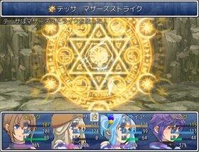 森羅万象 Game Screen Shot4