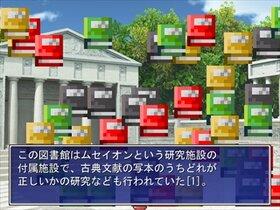 図書館概論 期末レポート Game Screen Shot2