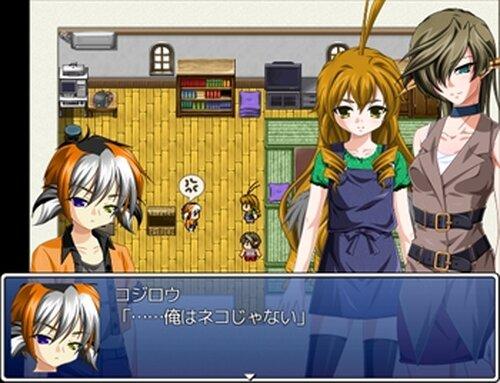 ミキシングケイオス Game Screen Shot2