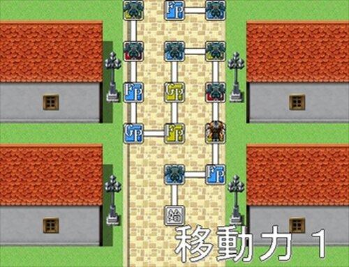 ミキシングケイオス Game Screen Shot3