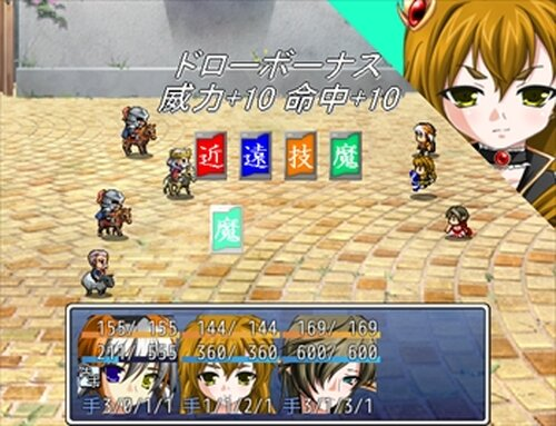 ミキシングケイオス Game Screen Shot4