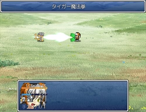 ミキシングケイオス Game Screen Shot5