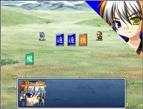 ミキシングケイオス Game Screen Shots